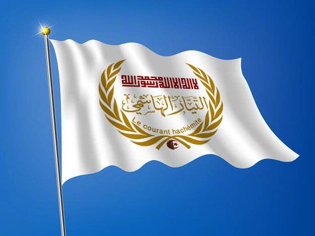 hashemite-movement-flag