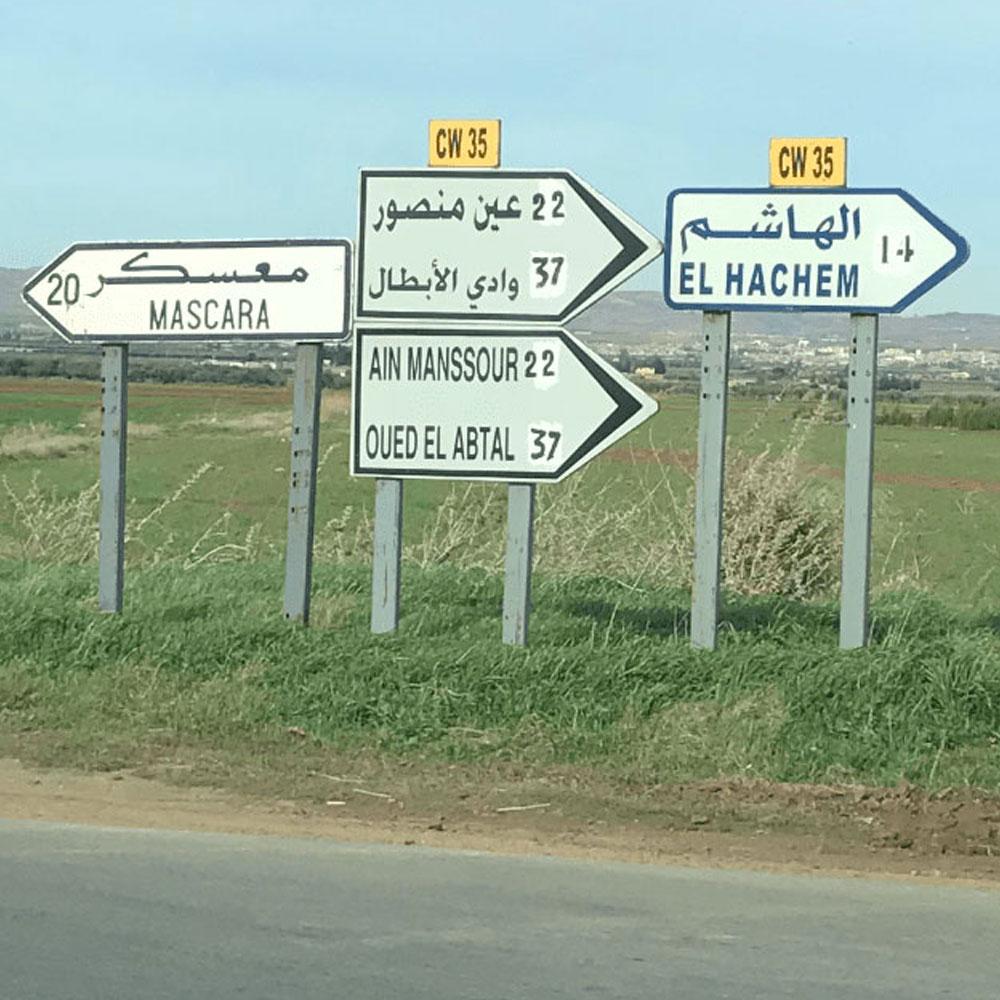 مواضع نزول الهاشميين في سهل غريس وما حوله غربي الجزائر وقد حملت بعض القرى اسم جدهم